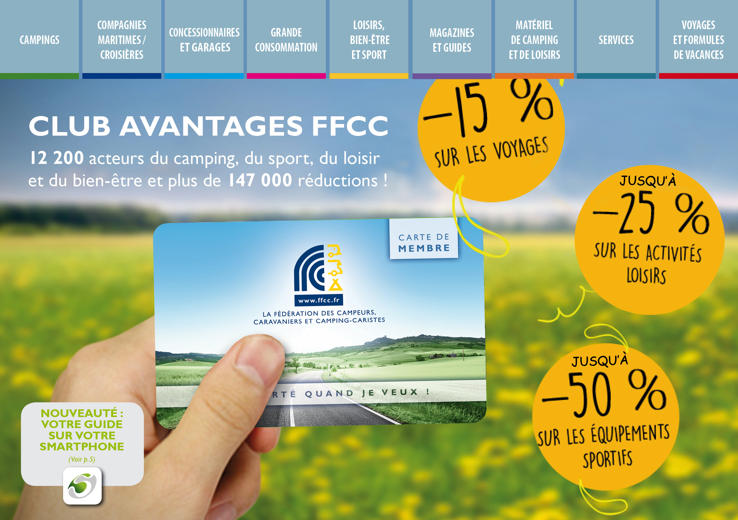 Guide du club avantages FFCC